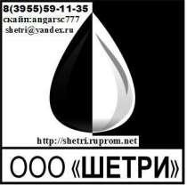 Нефтепродукты - бензин, мазут, дизельное топливо., в Ангарске