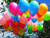 Гелевые воздушные шары, оформление , в Екатеринбурге