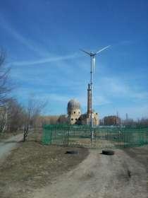 Ветрогенераторы от 600 Ватт до 25 кВт, в г.Костанай