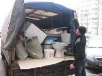 Вывоз мусора., в Воронеже