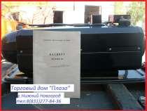 Автономный воздушный отопитель(атомка) он-32,24В, Д/Т., в Нижнем Новгороде