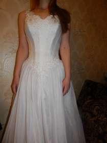 Продам свадебное платье, в Рязани
