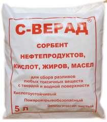 Сорбент нефти С-ВЕРАД, в Москве