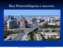 Сдадим комнату 12м. меб.5000р.ул.Гусинобродское шоссе, 27, в Новосибирске