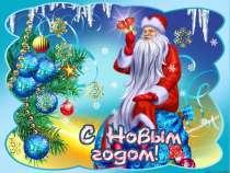 Радость детям на новый год, в Москве