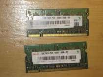 Модуль SO-DIMM DDR2 1Gb для ноутбука, в Череповце