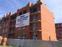 краснодар продаю студию 20 м2  520 000 т.р., в Краснодаре
