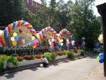 Гелиевые шары, в Волгограде