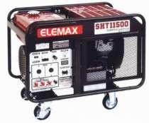 Генератор ELEMAX, Япония, 10 кВт, в г.Костанай