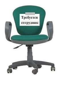 Удалённая работа, в Москве