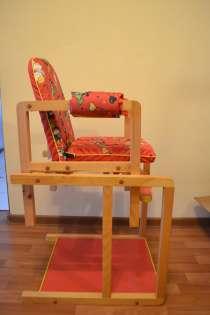 Детский стол и стул, в Балашихе