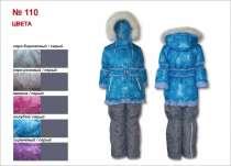 Детская Верхняя одежда оптом, в Ульяновске
