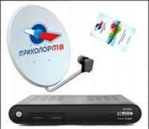 Спутниковое телевидение Триколор ТВ, в Новосибирске