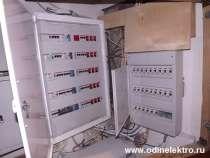 электрика электромонтаж, в Москве