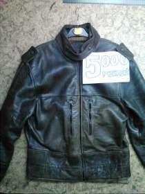 кожаная куртка, в Барнауле