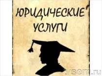 Ликвидация предприятий, в Кемерове