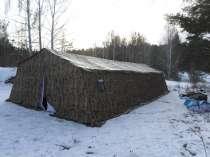 Армейская палатка 15М1 (однослойная), в Казани