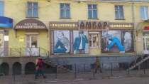 сдам магазин 74 м²  в самом центре ул К-Маркса, в Ангарске