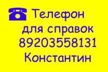 Фотоуслуги от профессионала. , в Иванове