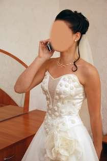 Свадебное платье, в Сочи