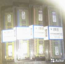 Продаю память оперативнуя для сервера Kingston, в Белгороде