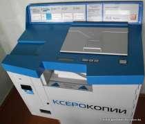 Копирка Оптима, в Красноярске