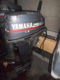 Продам лодочный мотор YAMAHA 25 , 6L2, из Японии, в Владивостоке