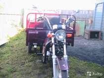 продам грузовой трицикл , в Кемерове