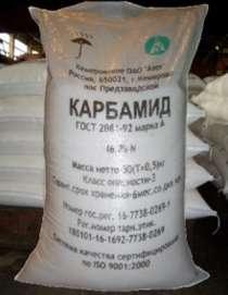Продам Карбамид, селитра на экспорт и по Украине., в г.Днепропетровск