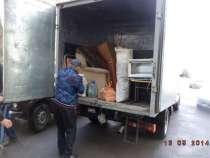 переезды,грузчики,газель,грузовики 21 куб,24 куб, в Новосибирске