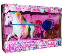Карета с белой лошадью одноместная, в Москве