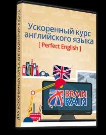 Английский с Носителем, эффективный разговорный курс  , в Красноярске