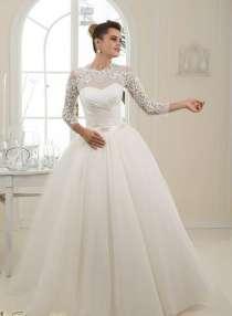 свадебные платья, в Омске