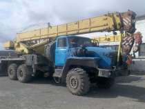 Автокран Ивановец 25 тонн, в Ачинске