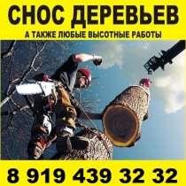 Удалим опасные деревья у дома на даче, на кладбище, в Белгороде
