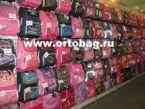 Ортопедические рюкзаки, в Краснодаре