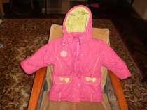Куртка зимняя для девочки размер 86-92 см, в Санкт-Петербурге
