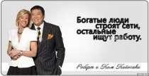 Партнер в бизнес, в Екатеринбурге