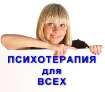 Тренинг Методика Исцеляющий Целебный Внутренний Источник, в г.Харьков