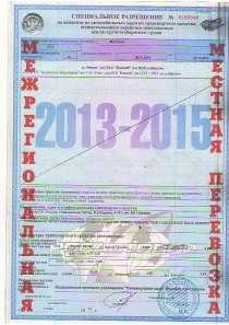 Разрешения КТГ, в Набережных Челнах