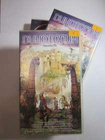 Касеты для видеомагнитофона (VHS) в отличном состоянии., в Новосибирске