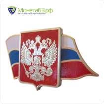 сувениры из металла, значки, медали, жетоны, монеты, брелки, в Тольятти
