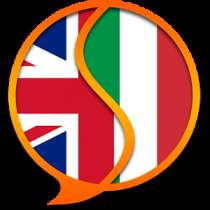English/Italiano , в г.Милан