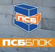 Полистиролбетон блоки, в Екатеринбурге