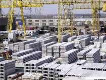 Железобетонные изделия от производителя, в Ставрополе