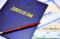 Высшее, среднее профессиональное образование в Оренбурге, в Оренбурге