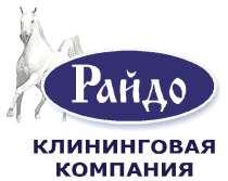 Закажи генеральную уборку, получи химчистку в подарок!, в Екатеринбурге