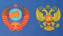 Полная коллекция монет СССР-ГКЧП-Россия 1991-93 гг в альбоме, в Екатеринбурге