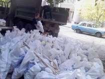 Вывоз мусора на городскую свалку , в Омске