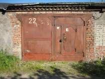 капитальный гараж, в Новосибирске